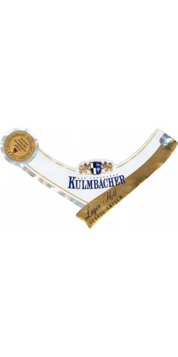 Kulmbacher Lager Hell 0,5 л